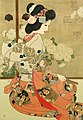 Poster of Kiku Masamune 2 by Kitano Tsunetomi.jpg