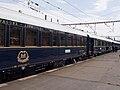 Praha-Smíchov, Orient Express, vozy.jpg