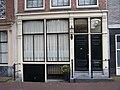 Prinsengracht 236 door.JPG