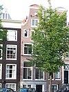 prinsengracht 977 across