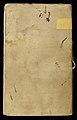 Printer's Sample Book (USA), 1882 (CH 18575251-63).jpg