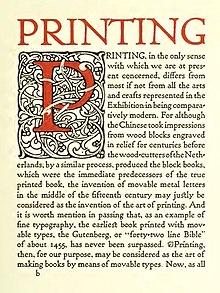 Publications on William Morris