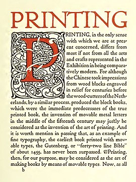 "Morris's essay ""Printing"" as reprinted by the Village Press in Chicago run by Will Ransom and Frederic Goudy, c. 1903 Printing by William Morris.jpg"