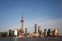 Pudong Skyline, Ŝanhajo, PRC.jpg