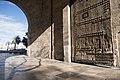 Puerta serrano Valencia.jpg