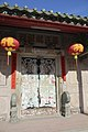 Puning, Jieyang, Guangdong, China - panoramio (125).jpg