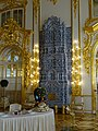 Pushkin Catherine Palace interior 05.jpg