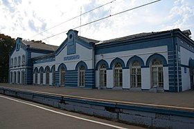 Pushkino railstation 01.jpg