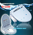 QUOSS ELECTRIC PREMIUM BIDET Q5100.jpg
