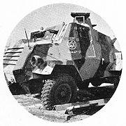 Qawuqjis armored vehicle