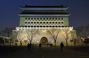 Zhengyangmen - View of the archery tower's facade