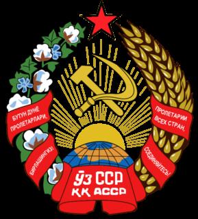 Emblem of the Karakalpak Autonomous Soviet Socialist Republic
