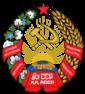 Emblem von Karakalpak ASSR