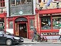 Quaint Shopfront in Dublin - panoramio.jpg