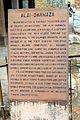 Qutb Minar Complex Photos DSC 0095 1.JPG