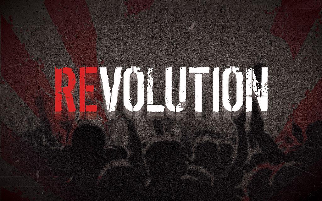 R1 RealRevolution