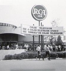RCA Pavilion