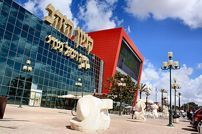 How to get to קניון הזהב with public transit - About the place