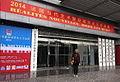 RN Pékin 201a.jpg