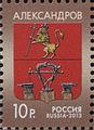 RUSMARKA-1706.jpg