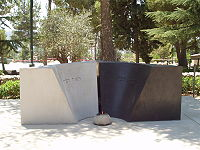The grave of Yitzhak (right) and Leah Rabin (left) on Mount Herzl