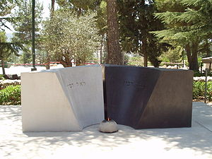 Mount Herzl - Yitzhak and Leah Rabin's graves in the National Leaders section