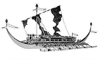 Karakoa Type of warship from Nusantara