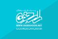 Rasekhoon logo.png