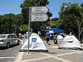 Real Estate Protest in Haifa 2011 (1).JPG