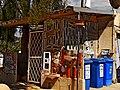 Recycling Center, Nizana Educational Community, Western Negev, Israel מרכז המיחזור, קהילה חינוכית ניצנה - panoramio (3).jpg