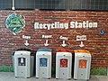 Recycling station.jpg