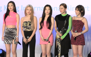 Red Velvet at The Shilla Duty Free Beauty&You's first anniversary on July 30, 2019.png