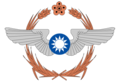 Republic of China Air Force (ROCAF) Logo (1948-1981).png
