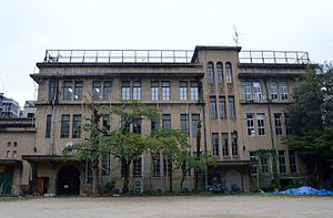 Rissei elementary school outside1.JPG