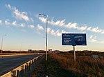 Road from Vladivostok International Airport 02.jpg