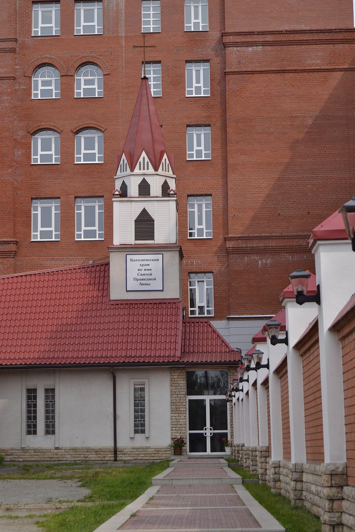 st annes church yekaterinburg wikipedia