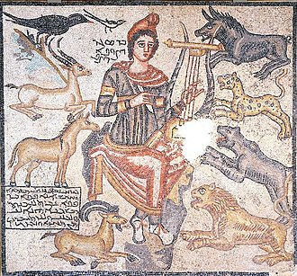 Orpheus mosaic - From near Edessa, AD 194, now returned to Turkey from Dallas.