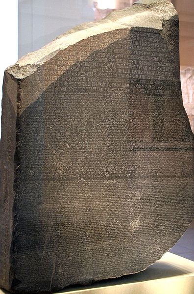 Rosetta Stone London British Museum