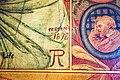 Royal Hospital for Sick Children, Mortuary Chapel Murals, Edinburgh 53.jpg