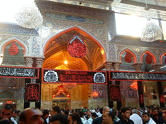 Husayn ibn Ali - Entry gate of the mausoleum of Husayn in Karbala, Iraq