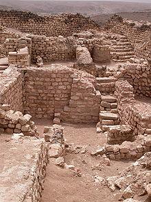 Ruinen aus Khor Rori
