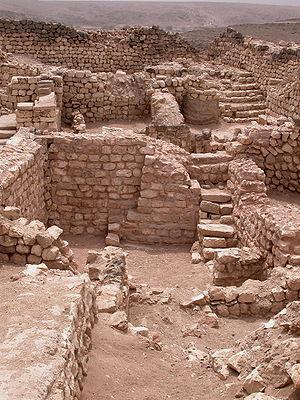 """Khor Rori - The Ruins of Khor Rori, a.k.a. """"Sumhuram"""""""
