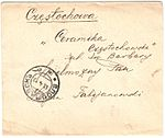 Russia 1913-04-13 cover.jpg