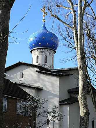 Religion in England - The Cathedral of the Dormition of the Most-Holy Mother of God and the Holy Royal Martyrs in Gunnersbury.