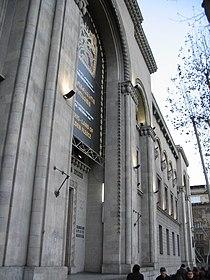 Rustaveli museum.jpg