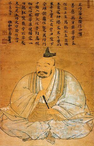 Ryūzōji clan - Ryūzōji Takanobu