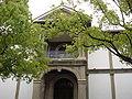 Ryukoku University 5.jpg