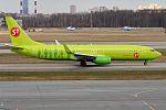 S7 Airlines, VQ-BRK, Boeing 737-8LP (34540073816).jpg