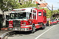 SBFD Hazmat Vehicle.jpg
