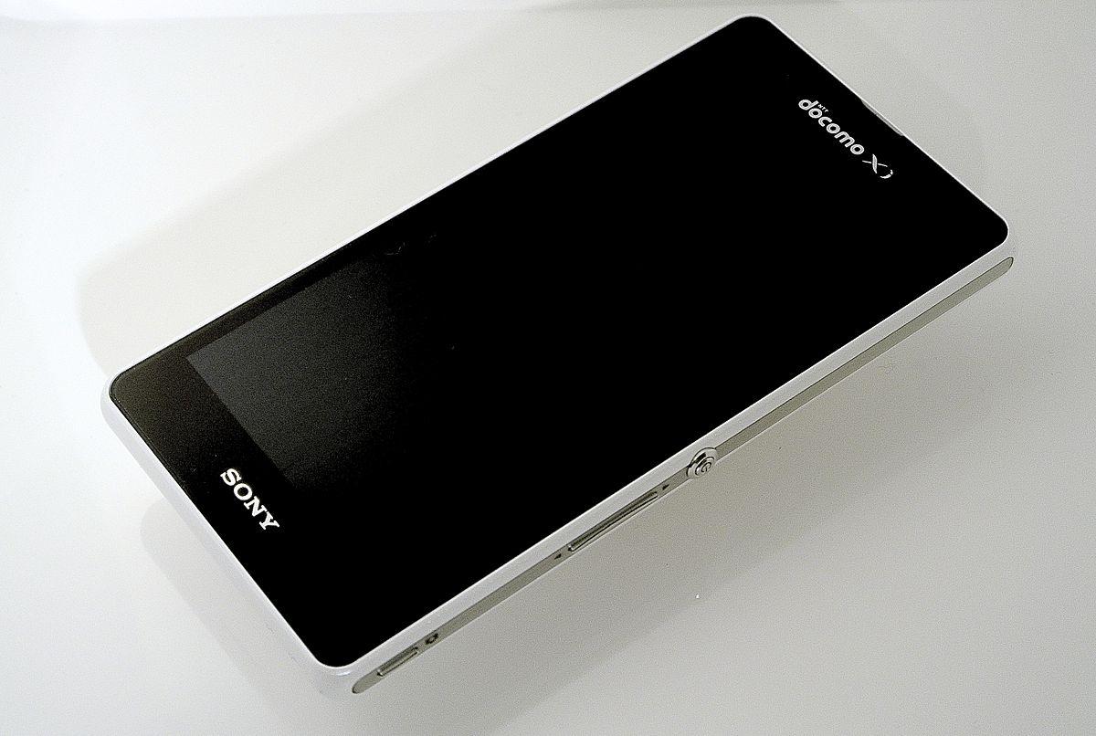 Sony Xperia ZR - Wikipedia